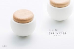 【分骨用陶器製のミニ骨壷】手元供養のやさしい骨壷「ゆりかご」