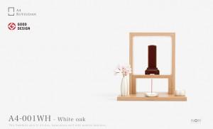 手元供養ミニ仏壇 「A4仏壇:エーヨン仏壇」 A4-001WH ホワイトオーク A4サイズのお仏壇
