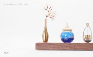 手元供養の飾り台・ミニ仏壇・供養ステージ「祈り台:いのりだい」ウォールナット使用例