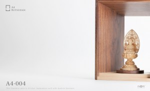 手元供養ミニ仏壇 「A4仏壇:エーヨン仏壇」 A4-004 ウォールナット A4サイズのお仏壇