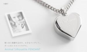 遺骨ペンダント ステンレス製 MST-006P アニマルシルエット&イニシャルモデル【防水仕様】