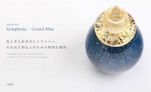 【手元供養・分骨用ミニ骨壷】アッシュボトル「シンフォニー:グランドブルー」純金箔×プラチナ箔