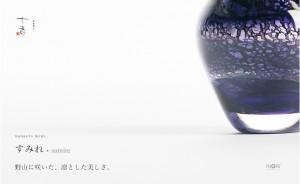 【手元供養・分骨用ミニ骨壷】七音アートガラス骨壺ミニシリーズ - すみれ