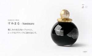 【手元供養】アートガラス製分骨用ミニ骨壷「すみまる:SUMIMARU」ミニシリーズ 七音|ななおと