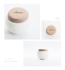 【分骨用陶器製のミニ骨壷】手元供養のやさしい骨壷「ゆりかご」ネームモデル