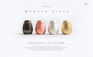 手元供養、金属の分骨用ミニ骨壷「モダンスタイル - 4色ラインナップ」真鍮製骨壺