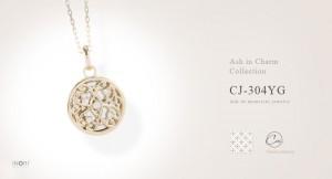 【遺骨ペンダント】遺骨を納めるジュエリー【アッシュ・イン・チャーム CJ-304YG】K10ゴールドダイヤモンドクローバー