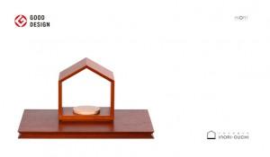 デザインミニ仏壇・モダン仏壇 INORI-OUCHI「いのりのおうち」 15カリン【グッドデザイン賞受賞】