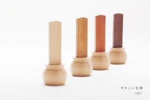 ミニ仏壇・手元供養用デザイン位牌「やさしい位牌」天然木 ブナ×ウォールナット 3.5寸