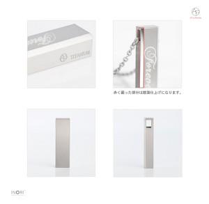 遺骨ペンダント 純チタン製 TI0085 限定イニシャルモデル【防水仕様】