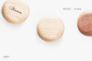 持ち運べる木の骨壺【分骨用ミニ骨壷】iroha-いろは ネームデザインモデル[ウォールナット&ナラ|無垢仕上げ形見入れ]