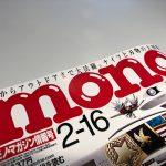 monoマガジン
