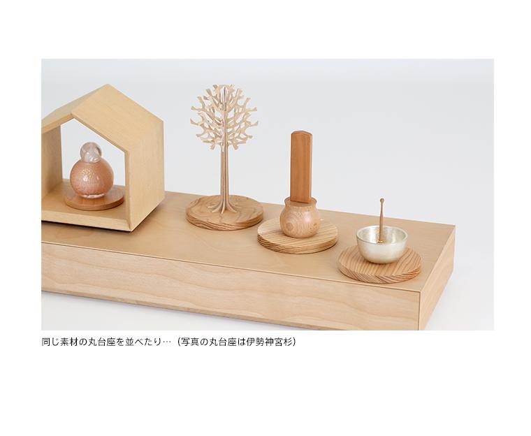 ミニ仏壇オプション_丸台座使用例
