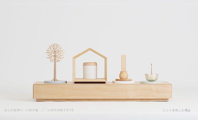 陶器の骨壺_イメージ