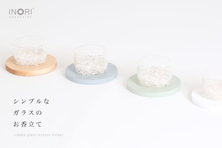 シンプルなガラスのお香立て01