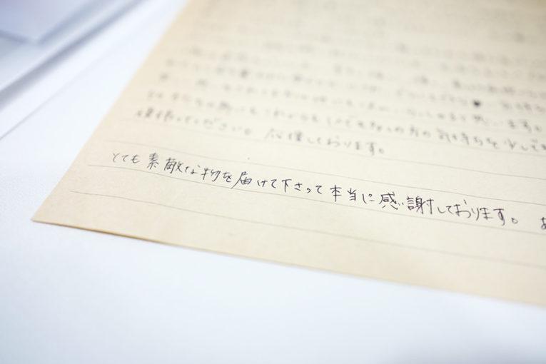 いのりオーケストラ仏壇店