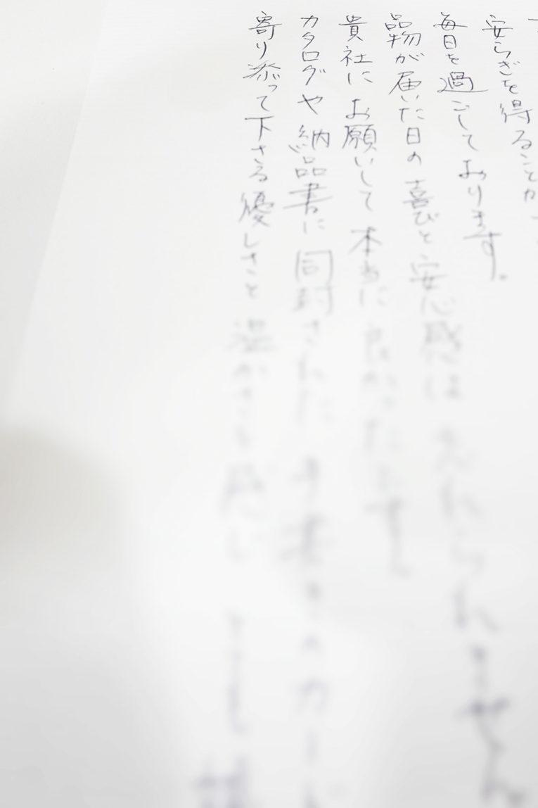 いのりオーケストラ