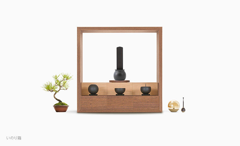 モダン仏壇にグッドデザイン受賞の位牌