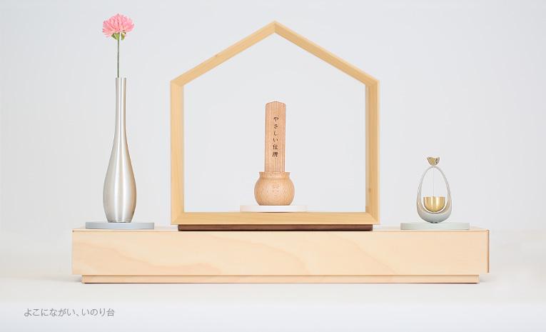 仏壇、ステージ台